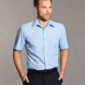 Disley Strabane Short Sleeve Slim Fit Shirt